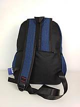 Синий текстильный рюкзак для мальчика 36*28*20 см, фото 3