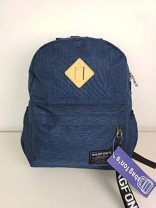 Синий текстильный рюкзак для мальчика 36*28*20 см, фото 2