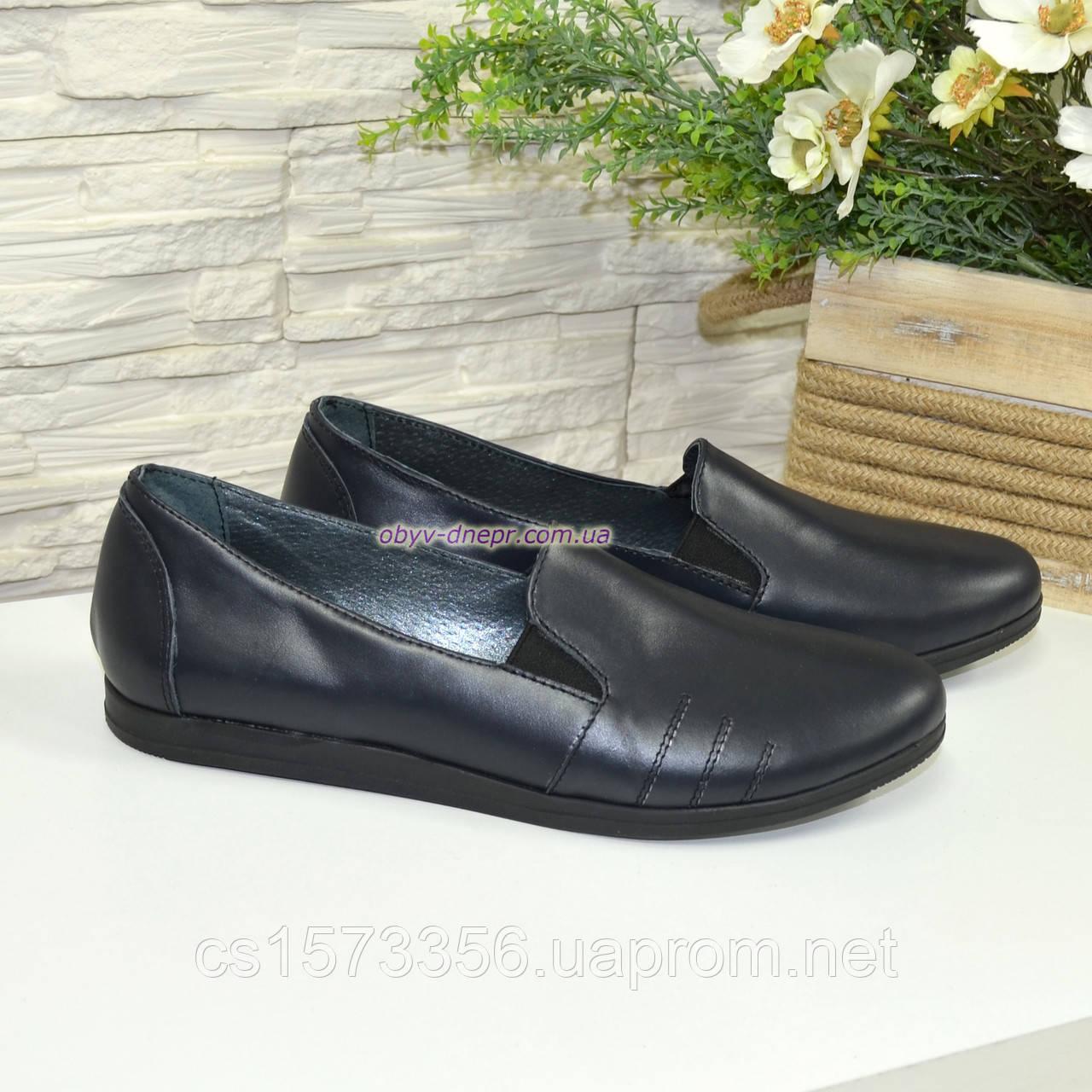 Туфли женские из натуральной кожи синего цвета на плоской подошве