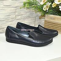 Туфли женские из натуральной кожи синего цвета на плоской подошве, фото 1