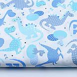 Лоскут ткани с дракончиками с полосочками и горошком бирюзовые, голубые, синие на белом №1861, фото 2