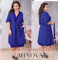 Пижамный комплект: халат+ночная рубашка  (р. 54-60 )