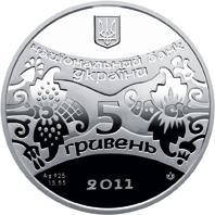Рік Кота (Кролика, Зайця) Срібна монета 5 гривень срібло 15,55 грам, фото 2