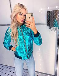 Куртка Эрика в расцветках 84120