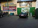 Оригинальное лобовое стекло Volkswagen Passat B7   Автостекло Passat B7   Лобове скло Пассат Б7, фото 8