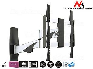 Крепление для телевизора MACLEAN BRACKETS VESA 400, фото 3
