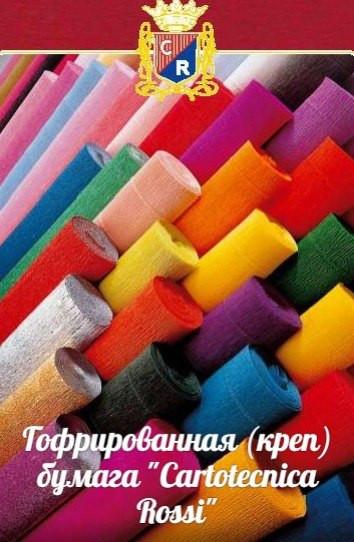 Материалы и декор для изготовления букетов из конфет в Украине.