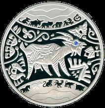 Рік кози Срібна монета 5 гривень срібло 15,55 грам