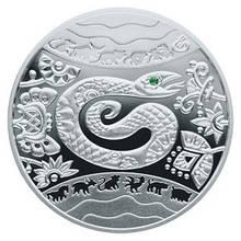 Рік Змії Срібна монета 5 гривень срібло 15,55 грам