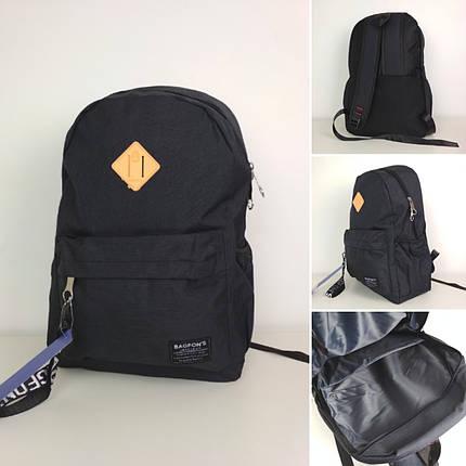 Черный текстильный городской рюкзак для подростка 45*30*18 см, фото 2