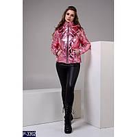 Куртка женская зеркальная норма размеры 42-48 цвет розовый