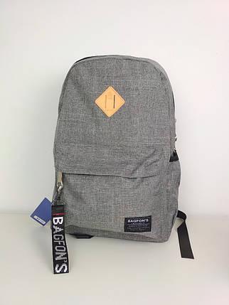 Городской подростковый рюкзак серого цвета 45*30*18 см, фото 2