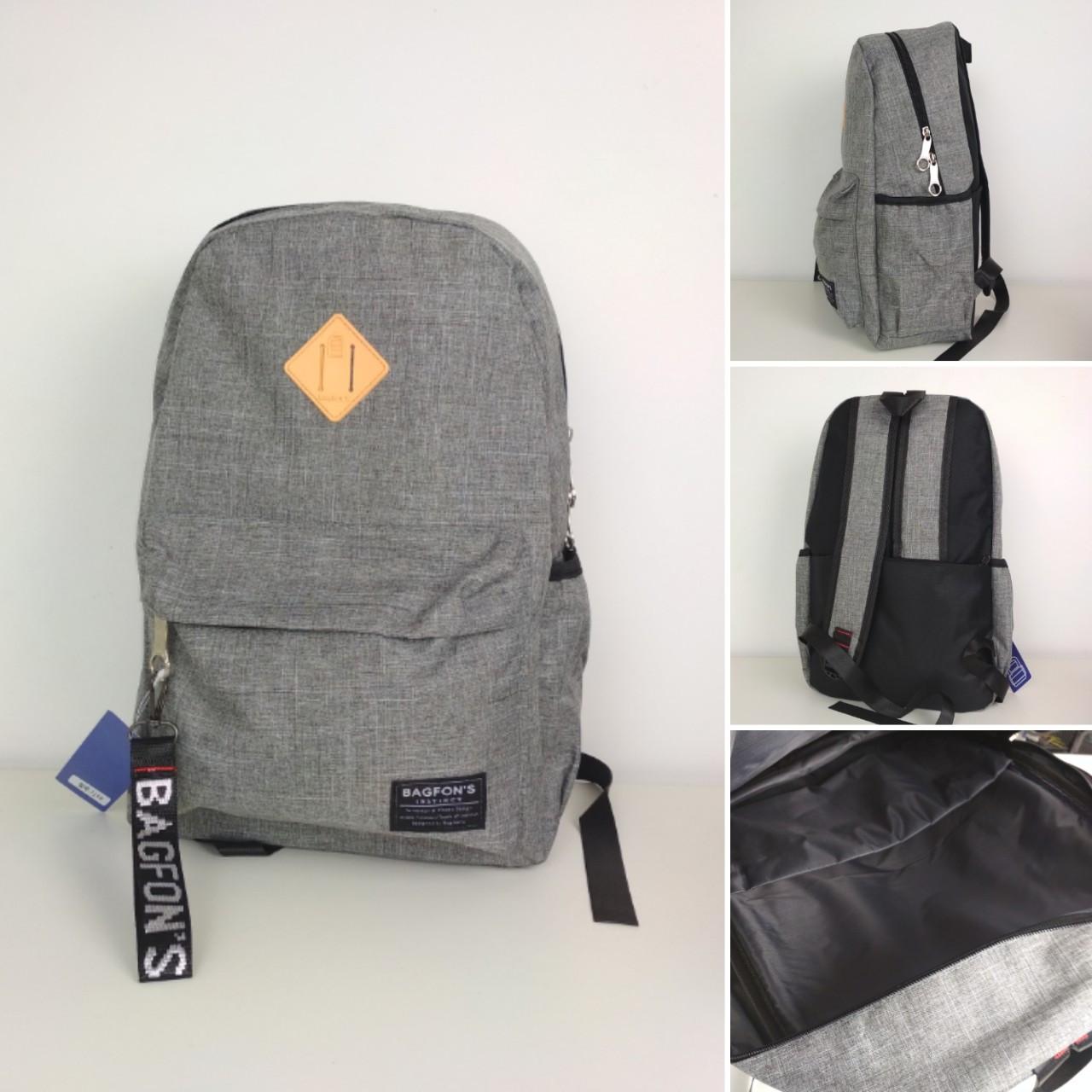 Городской подростковый рюкзак серого цвета 45*30*18 см