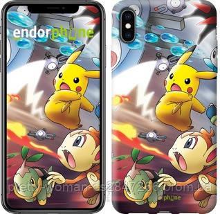"""Чехол на iPhone XS Max Покемоны pokemon go v2 """"3771c-1557-19414"""""""