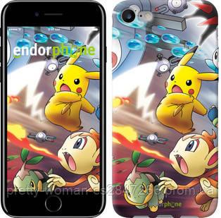 """Чехол на iPhone 8 Покемоны pokemon go v2 """"3771c-1031-19414"""""""