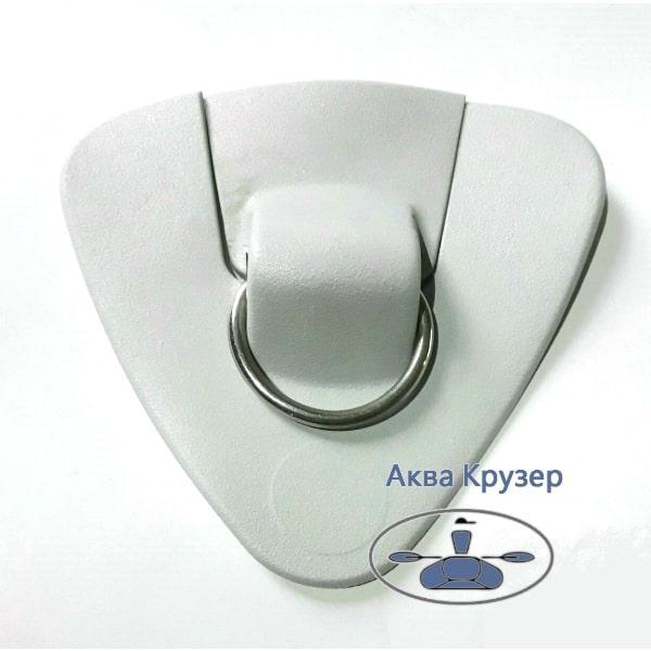 Буксировочный узел с кольцом (нержавеющая сталь) для лодок ПВХ, RIB, цвет серый