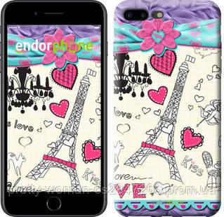 "Чехол на iPhone 8 Plus Париж 45 ""2403c-1032-19414"""