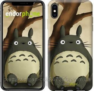 """Чехол на iPhone XS Max Мой сосед Тоторо """"3250c-1557-19414"""""""
