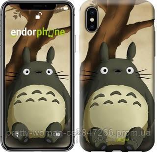 "Чехол на iPhone X Мой сосед Тоторо ""3250c-1050-19414"""