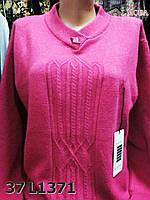 Кофта женская с воротником-стойка розовая