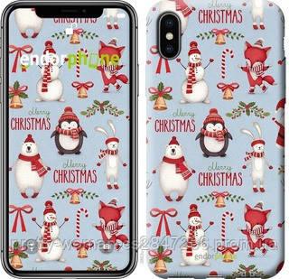 "Чехол на iPhone X Рождественский ""3863c-1050-19414"""