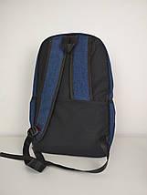Подростковый городской рюкзак синего цвета 45*30*18 см, фото 3