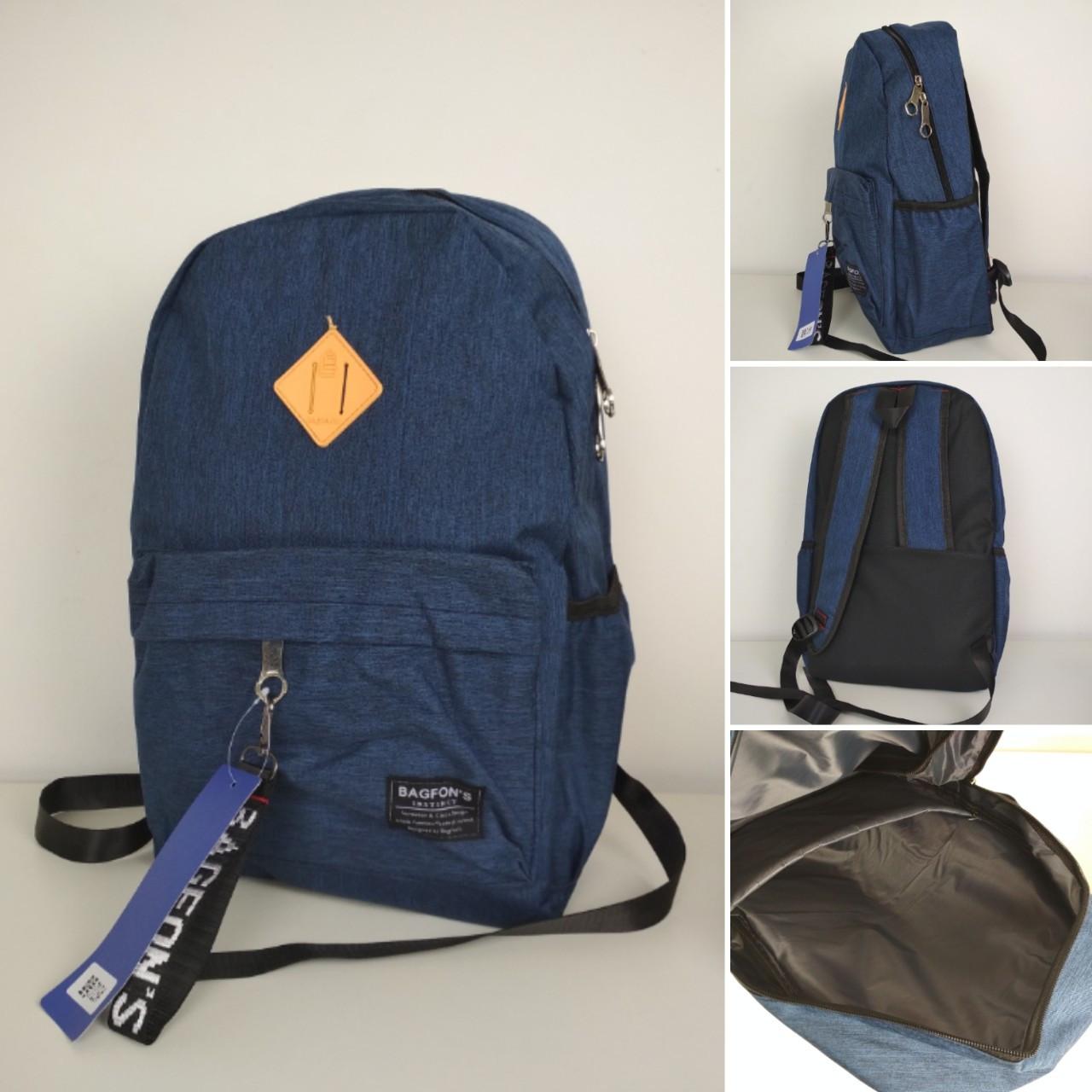 Подростковый городской рюкзак синего цвета 45*30*18 см