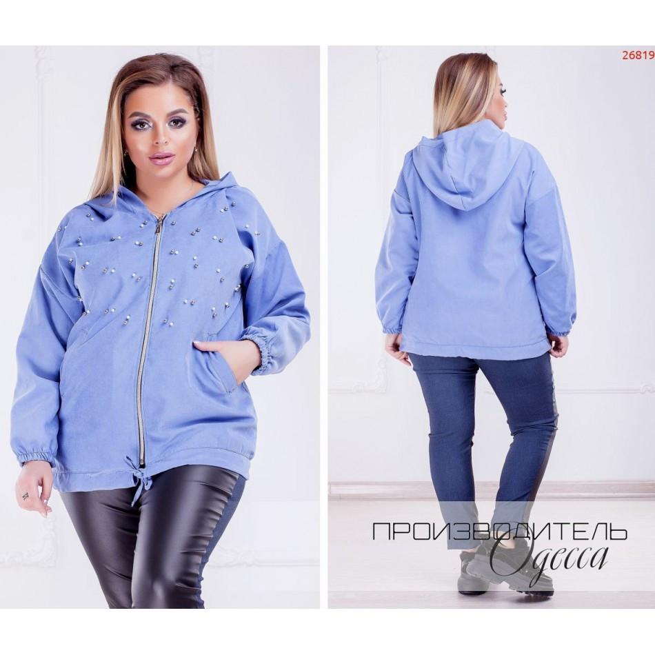 c60a46923ff Куртка женская с жемчугом батал размеры 48-58 цвет голубой - Интернет  магазин