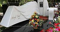 Мраморный памятник писателю №101