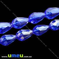 Бусина под хрусталь Капля граненая, 12х8 мм, Синяя АВ, 1 шт. (BUS-005065)