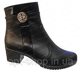 Полусапожки сапоги ботинки женские демисезонные больших размеров 41,42,43