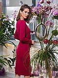 44/S Платье-футляр с длинным рукавом застегивается на пуговицы по планке и поясом в комплекте, фото 8