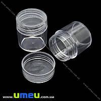 Контейнер пластиковый для хранения бисера, 2,5х2,8 cм, 1 шт (INS-011665)