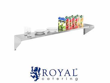 Підвісна полиця ROYAL