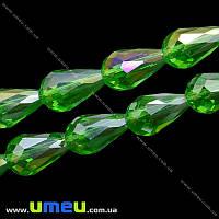 Бусина под хрусталь Капля граненая, 12х8 мм, Зеленая АВ, 1 шт. (BUS-005072)