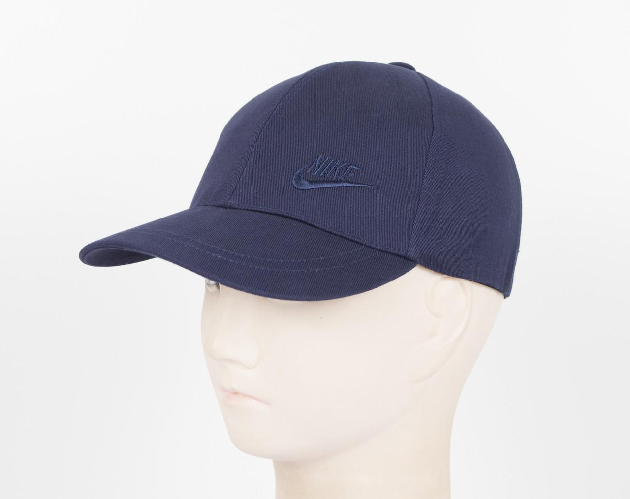 """Бейсболка """"Стрейч котон"""" Nike SK1902 синий"""