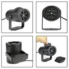 Лазерний проектор 4 картриджа, фото 3