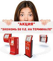 """Платежный терминал. АКЦИЯ """"НАГЛЫЙ ЦеноПад"""""""