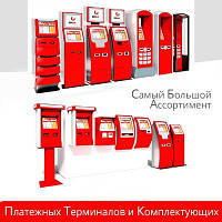 06. Как выбрать платежный терминал? Его устройство и комплектующие