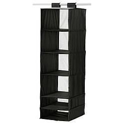 IKEA SKUBB (802.458.76) Подвесные полки / 6 отсеков, черный