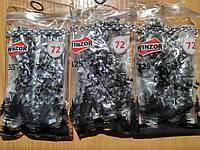 Цепь Winzor 72 зв., 1,5 мм, 0,325 шаг, 45 см шина