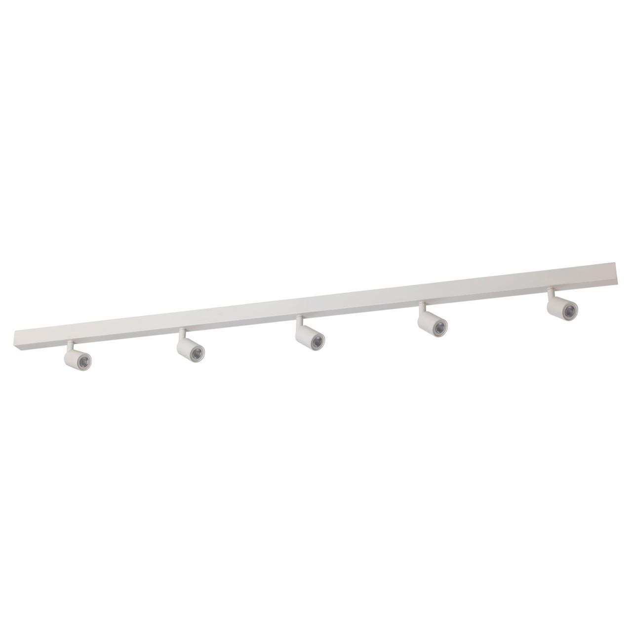 IKEA BAVE (103.404.57) Светодиод на потолочной рейке, 5 точек, белый