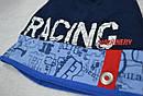 Демисезонная шапка для мальчика Racing темно-синяя (AJS, Польша), фото 2