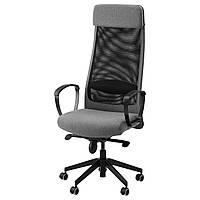 IKEA MARKUS (402.611.42) Рабочий стул, серый Vissle