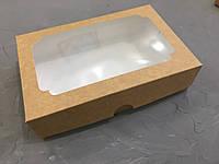 Коробка для эклеров, крафт  230*150*60