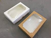 Коробка для эклеров, белая, 230*150*60