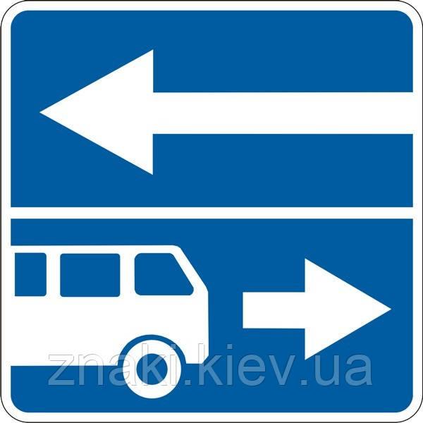 5.10.2 Выезд на дорогу с полосой для движения маршрутных транспортных средств