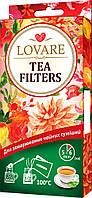 Фільтр-Пакети для заварювання чаю Lovare (50 шт)