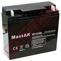 Аккумулятор 12V 18A Mastak (MT12180 / 6FM180)