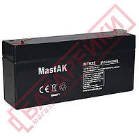Аккумулятор 6V 3.2Ah Mastak (MT632 / 3FM3.2)